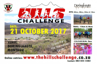 The Hills Challenge 2017 - Trail Run