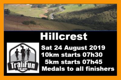 TrailFun Series : Hillcrest Estate