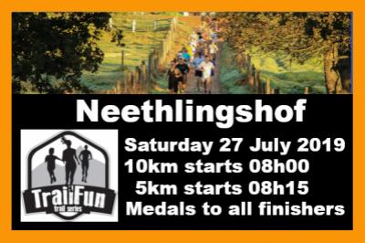 TrailFun Series : Neethlingshof Estate