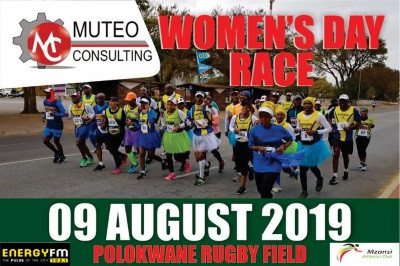 Muteo Consulting Women's Day Race