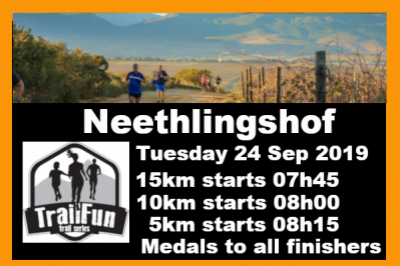 TrailFun Series : Neethlingshof Estate