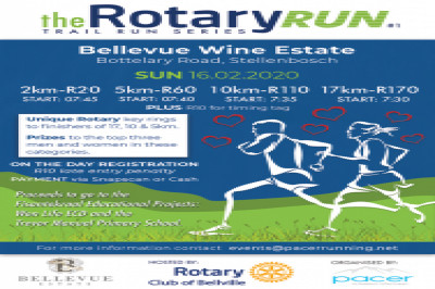 The Rotary Run Trail Series Race #1