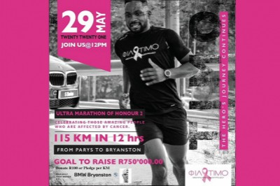 Filotimo Virtual Marathon of Honour 2021